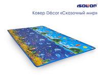 Ковер туристический детский ISOLON Decor Сказочный мир Special 2000х1100х8 синий