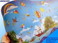 Ковер туристический детский ISOLON Decor Волшебные острова 1800х550х8 синий