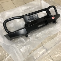 Бампер РИФ передний ВАЗ Нива с защитной дугой