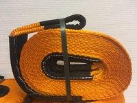 Стропа динамическая Off-wheels  9т. 9м. оранжевая