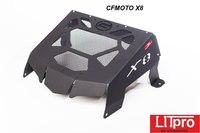 Вынос радиатора на CFMOTO X8 LitPro